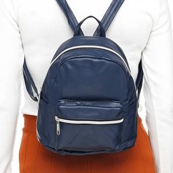 Женский рюкзак Tiger Mini Темно-синий